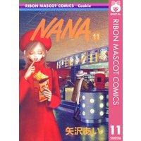 NANA—ナナ— 11