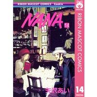 NANA—ナナ— 14