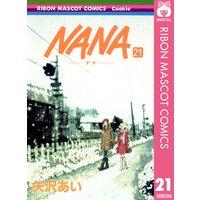 NANA—ナナ— 21