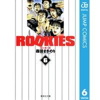 ROOKIES 6