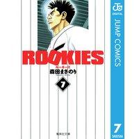ROOKIES 7