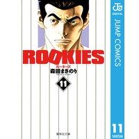 ROOKIES 11