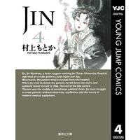 JIN—仁— 4