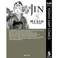 JIN—仁— 5
