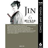 JIN—仁— 6