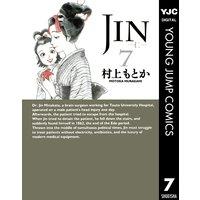 JIN—仁— 7