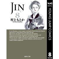 JIN—仁— 8