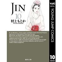 JIN—仁— 10
