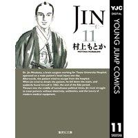JIN—仁— 11