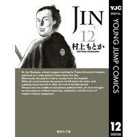JIN—仁— 12