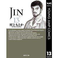 JIN—仁— 13