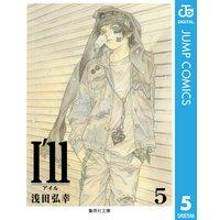 I'll 〜アイル〜 5