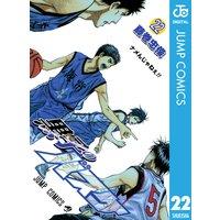黒子のバスケ モノクロ版 22