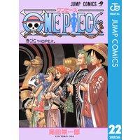 ONE PIECE モノクロ版 22