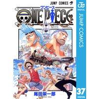 ONE PIECE モノクロ版 37