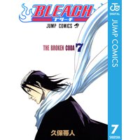 BLEACH モノクロ版 7