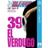 BLEACH モノクロ版 39