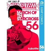 BLEACH モノクロ版 56