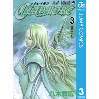 CLAYMORE 3