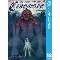 CLAYMORE 18