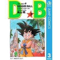 DRAGON BALL モノクロ版 3