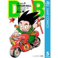 DRAGON BALL モノクロ版 5
