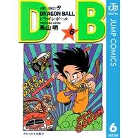DRAGON BALL モノクロ版 6