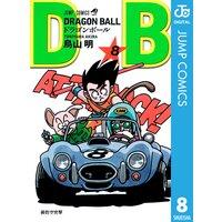 DRAGON BALL モノクロ版 8