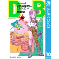 DRAGON BALL モノクロ版 10