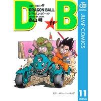 DRAGON BALL モノクロ版 11