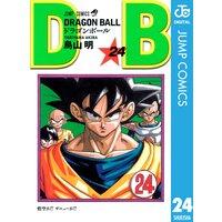 DRAGON BALL モノクロ版 24