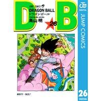 DRAGON BALL モノクロ版 26