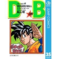 DRAGON BALL モノクロ版 35