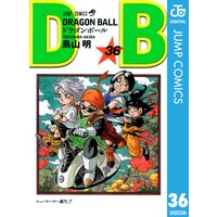 DRAGON BALL モノクロ版 36