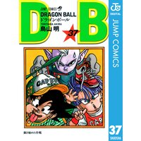 DRAGON BALL モノクロ版 37