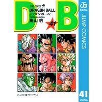 DRAGON BALL モノクロ版 41