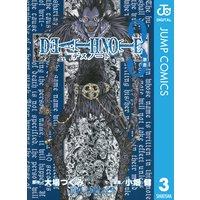 DEATH NOTE モノクロ版 3