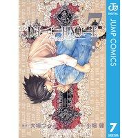 DEATH NOTE モノクロ版 7