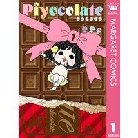 Piyocolate