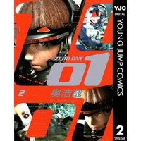 01<ZERO ONE> 2