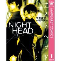 NIGHT HEAD