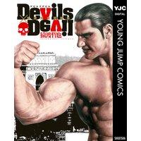 Devils×Devil 猿渡哲也短編集