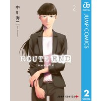 ROUTE END 2
