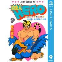 自由人HERO 9