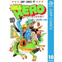 自由人HERO 10