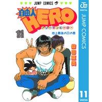 自由人HERO 11
