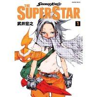 SHAMAN KING THE SUPER STAR