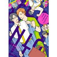 シークレット・フライデーナイト【Renta!限定版】