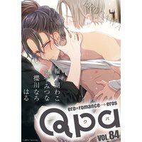 Qpa vol.84〜エロカワ