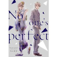 No one's perfect act.3